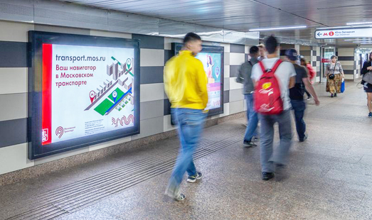 Advertisement placement in subway, Light-boxes