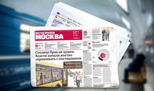 Рекламное агенство в москве размещение рекламы в газетах реклама в интернете как это работает