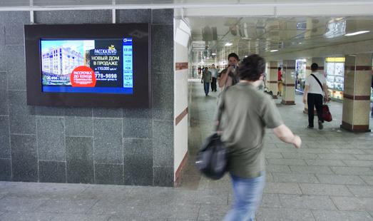 Новая реклама google в метро увеличить цену клика в яндекс директ