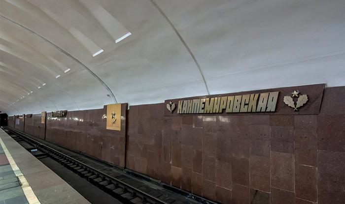 Схема метро москвы автозаводская фото 897