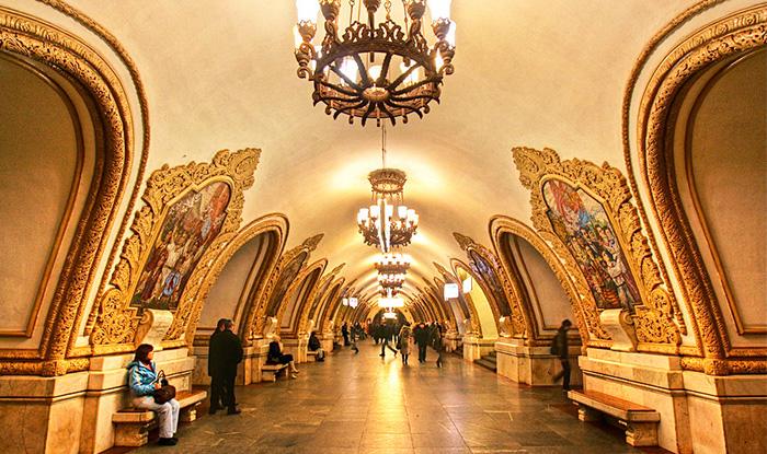 станция киевская метро фото