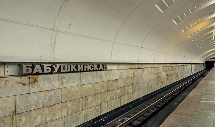 Девочки по вызову метро бабушкинская фото 690-802