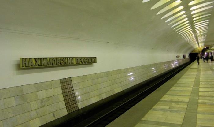 Южный вестибюль станции метро «Царицыно» будет закрыт 26 марта